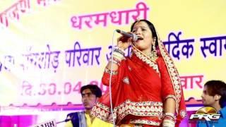Gajan Maa Kathe Suta | Gajan Mata Ji Bhajan 2016 | Sarita Kharwal New Song | Rajasthani Live Bhajan