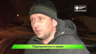План перехват из за двух подозревамых  Место происшествия  Новости Кирова 15 02 2019