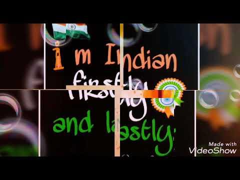 Ae Watan  Aabad rahe tu   / cover song