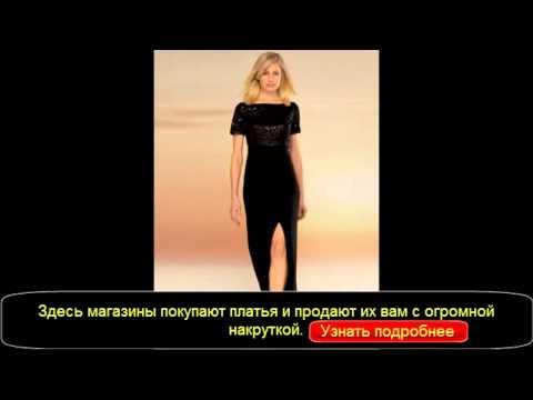сшить вечернее платье для полныхиз YouTube · Длительность: 35 с