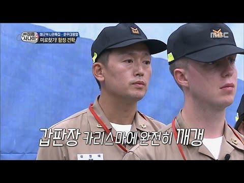 [Real men] 진짜 사나이 - Kim Jung-Tae is crestfallen by commander 20161002