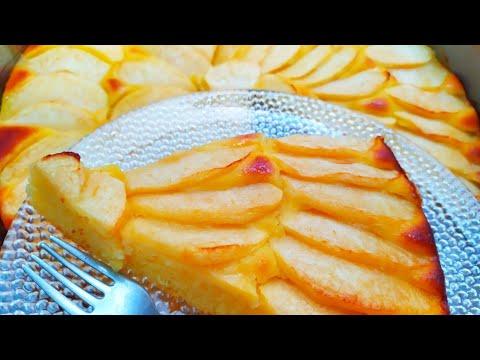 حلويات عيد الفطر 2020 كيكة التفاح المميزة بمقادير بسيطة و مذاق رائع لا يقاوم Tarta de manzana