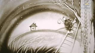 Тишина в тишине, или Ёжик в тумане (4-8 лет)