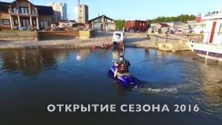 видео База отдыха «Водник»