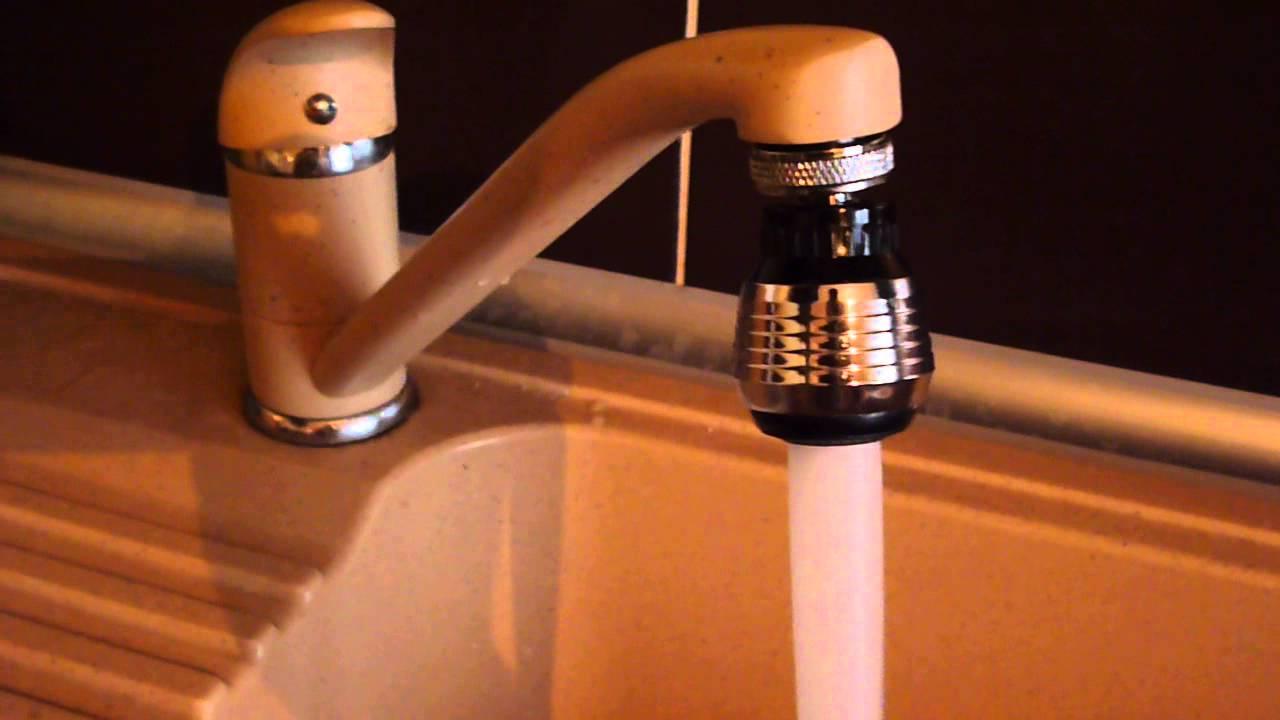 Экономия воды (voda-stop.ru) насадки-аэраторы - YouTube