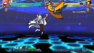 bbcp kokonoe combo movie light my fire by kurushii