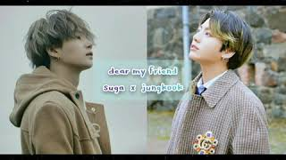 방탄소년단 'BTS' Suga - Dear My Friend [feat JK's Guide ver.]