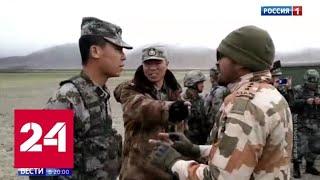 На границе между Индией и Китаем погибли несколько десятков военных - Россия 24