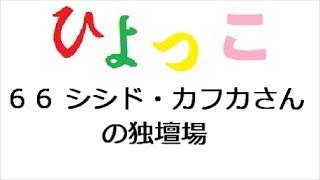 ひよっこ 第66回 「連続テレビ小説 ひよっこ Part1 (NHKドラマ・ガイ...