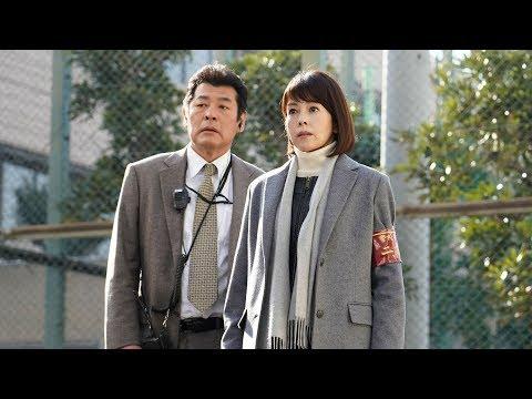 沢口靖子 警視庁機動捜査隊 CM スチル画像。CM動画を再生できます。