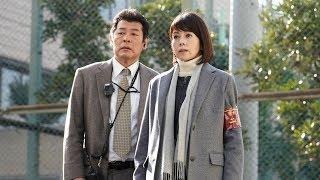 4月1日(月)よる8時 『ドラマ特別企画「警視庁機動捜査隊216 10」』episo...