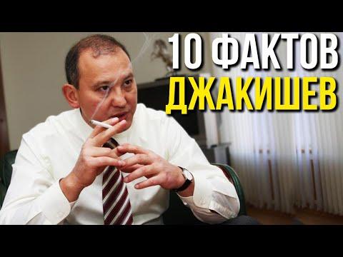 10 Фактов о