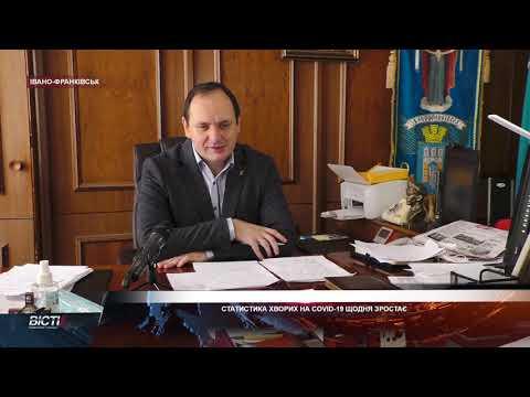 Івано-Франківське обласне телебачення «Галичина»: Статистика хворих на COVID-19 зростає щодня
