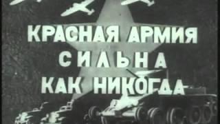Пропагандистская кинохроника 30 х годов