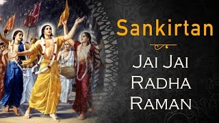 Radha Raman Hari Bol
