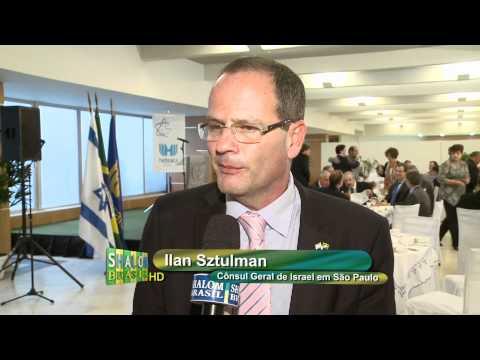 FISESP promove almoço com American Jewish Committee