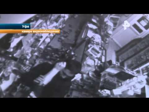 В Уфе следователи изучают кадры жестокого убийства