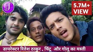 Chintu ,Golu , Neha Shree Aur Producer Ritesh Thakur On Set - Bhojpuri Movie Dilwale