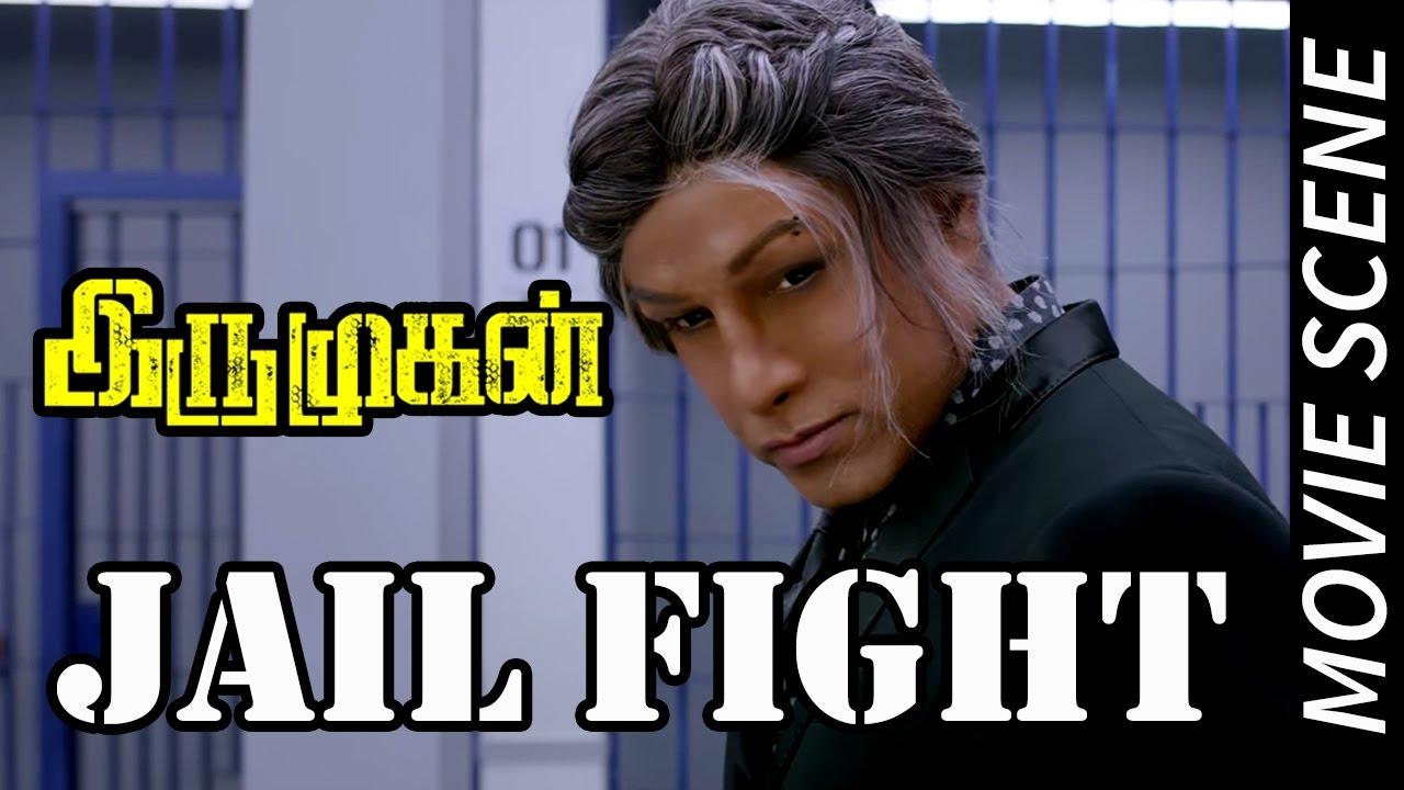 Download Iru Mugan - Jail Fight Scene | Vikaram | Nayantara | Nithya Menon | Harris Jayaraj