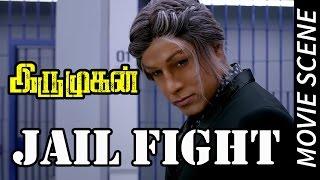 Iru Mugan - Jail Fight Scene | Vikaram | Nayantara | Nithya Menon | Harris Jayaraj