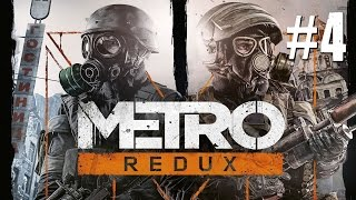 Metro 2033 Redux Walkthrough Fr Pc 1440p60fps: Chapitre 4 La Guerre