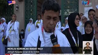 Download Video MENUJU KEMUNCAK IBADAT HAJI – JEMAAH MALAYSIA BERGERAK KE ARAFAH [19 OGOS 2018] MP3 3GP MP4