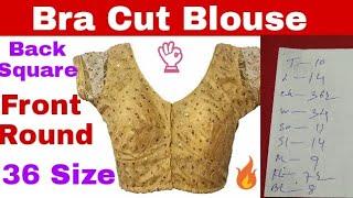 Latest Bra cut Blouse ,36 size, front open. back square, Unique bra cut blouse, full details, Hindi
