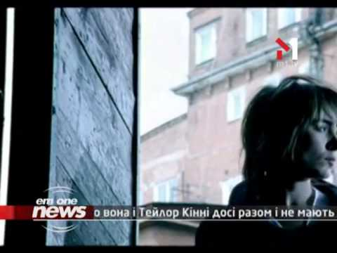 Земфира Замаскировалась До Неузнаваемости - EmOneNews - 06.11.2013