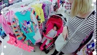 ВЛОГ 2 часть:  ДеФФчонки отдыхают,  магазины, покупки, детки играют