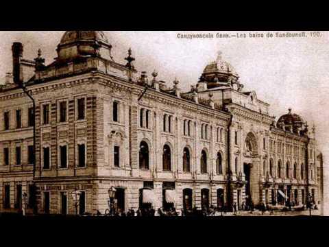 Фотографии Москвы конца 19 века
