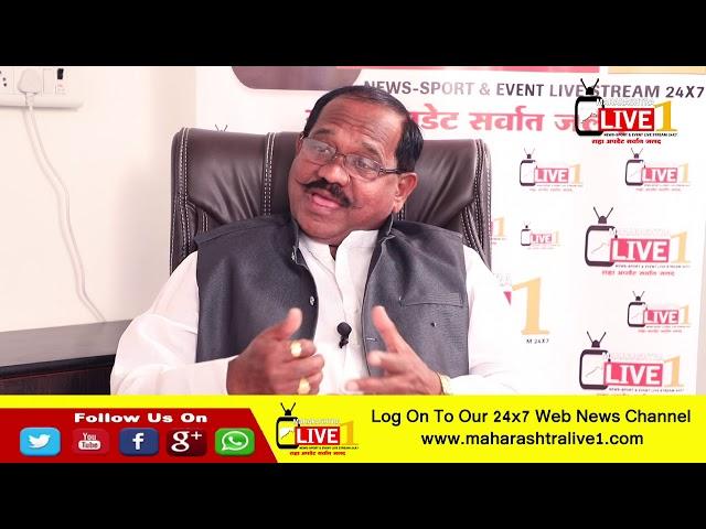 भास्करराव म्हाळस्कर रोखठोक यांची  संपूर्ण मुलाखत  #Maharashtra Live 1 Marathi News