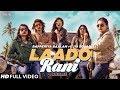 Laado Rani | Rapperiya Baalam Ft. J19 Squad | Latest Rajasthani Song 2019