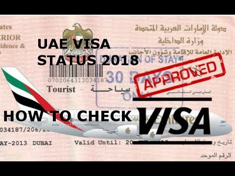 Good news UAE new visa candidate 2018|simple way how to check uae visa status 2018|technical fahim