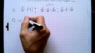 №52 алгебра 8 класс Макарычев