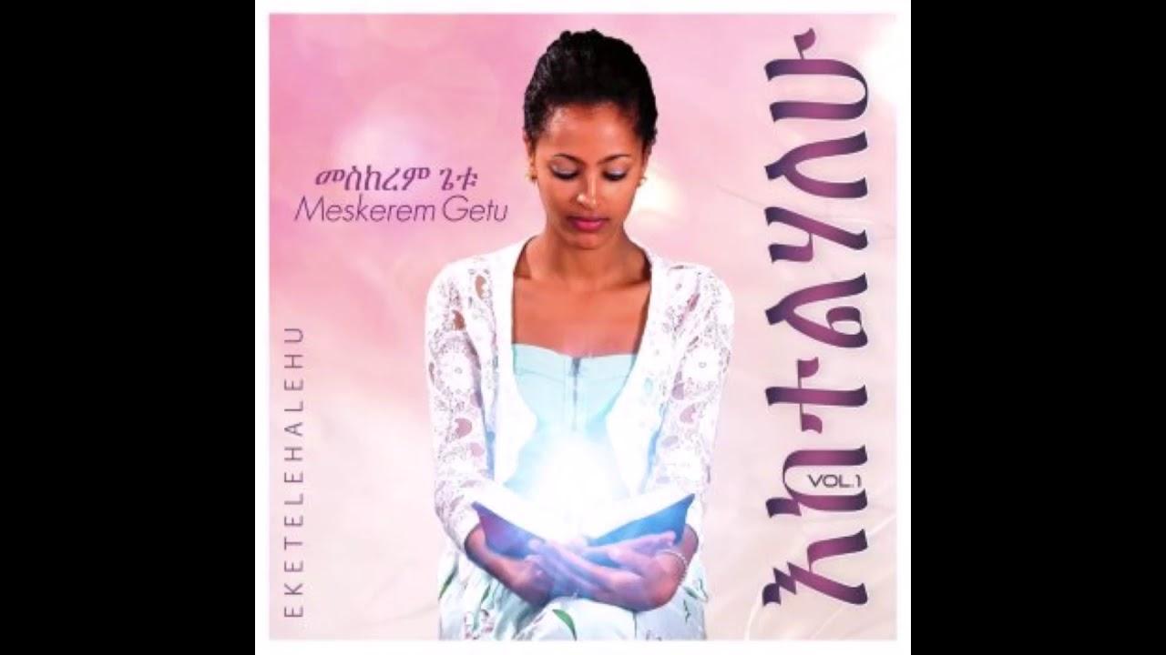 "Download Meskerem getu album#1 Track13 ""አማላጄ( Amalaje)"""