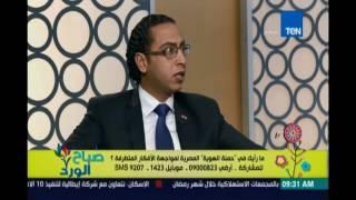 صباح الورد   حملة الهوية المصرية لمواجهة الافكار المتطرفة 18 مايو 2016