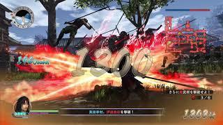 Samurai Warriors: Spirit of Sanada - Sanada Yukimura,HELL) 空窗期很...