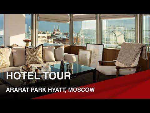 Смотреть Tour of Ararat Park Hyatt Hotel, Moscow онлайн