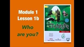 Английский в фокусе 6  урок 1b Английский язык 6 класс #6класс #школьныйанглийский
