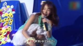 日本某深夜節目所辦的成人放送大賞,特別企劃AV女優歌唱大賽單元。節目...