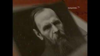 Гоголь и Достоевский  Документальный фильм