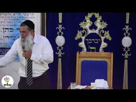 שידור חי מבית הכנסת המרכזי בתל אביב - הרב יגאל כהן HD