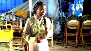 담양 대나무 축제 2 - 품바 설녹수 (여자 각설이)