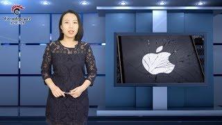 为中兴报仇,北京疑刀斩苹果(《万维时讯》 20180421)