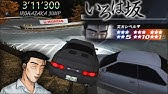 Initial D Street Stage Menu Translation English Youtube