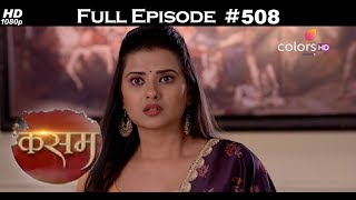 Kasam - 1st March 2018 - कसम - Full Episode