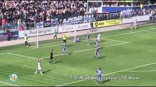 ФК Севастополь - ПФК Сумы. Голы