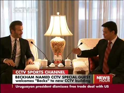 Beckham named the World Cup Ambassador for CCTV 5