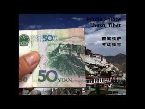 Secret Images in China Money