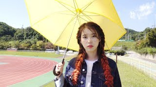 Cover images [IU TV] '삐삐(BBIBBI)' M/V Making